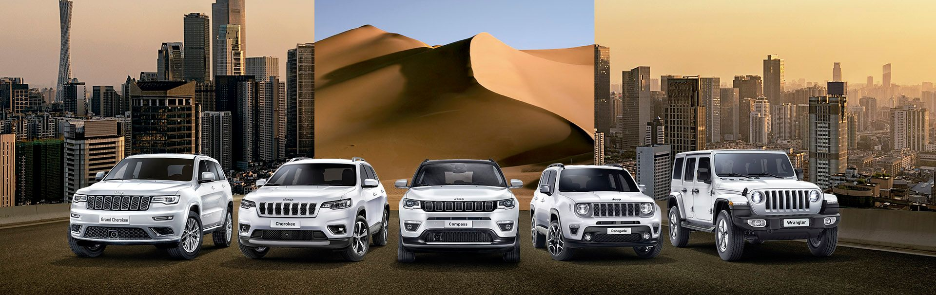 Nouvelle gamme Jeep. Born to be wild.